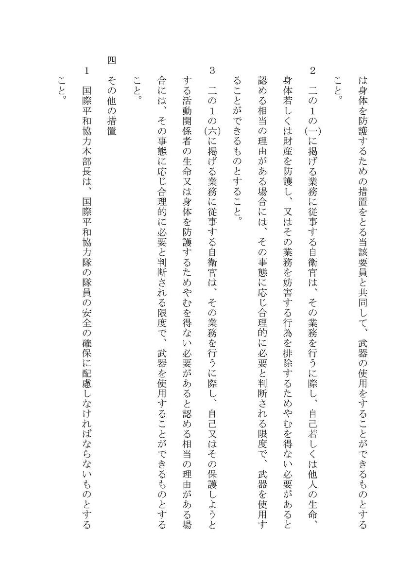 127724_04_ページ_09