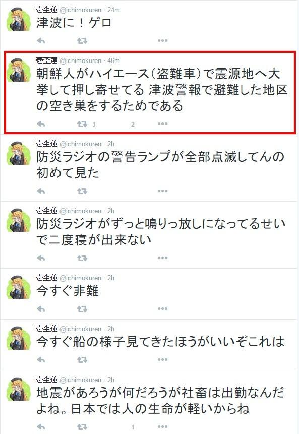 壱杢蓮   ichimokuren    Twitter