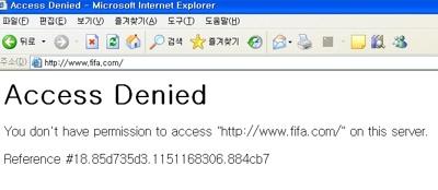 FIFAアク禁