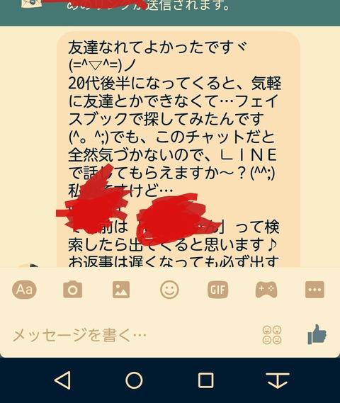 IMG_20161206_172239