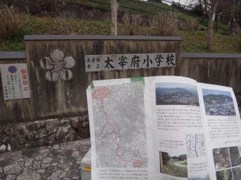 太宰府町道20