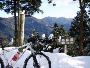 岳城若杉米の山山頂