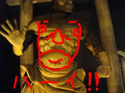 金剛力士像3