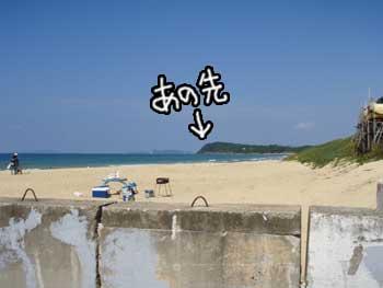 奈多漁港から新宮方面を望む