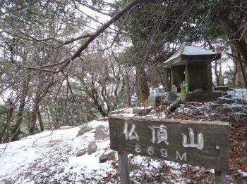2012凍る滝9