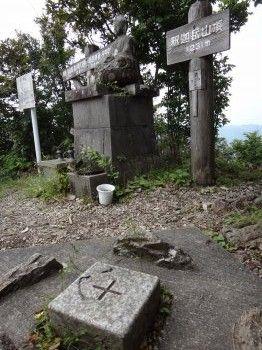 釈迦岳16