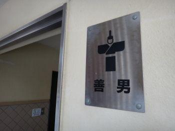 太宰府町道6