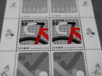 岐阜国体切手2