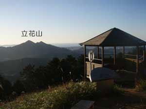遠見岳東屋
