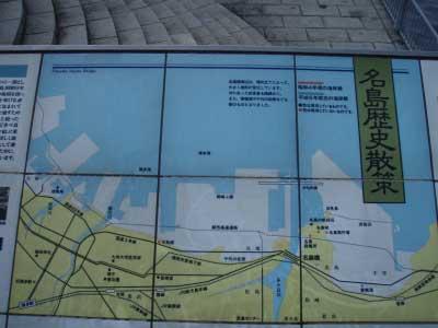 博多湾埋め立て今昔