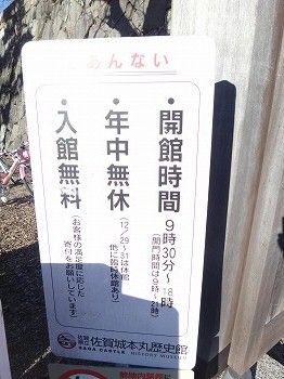 佐賀ひなまつり29