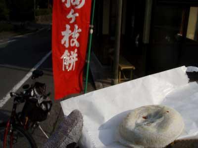 基山梅ヶ枝餅