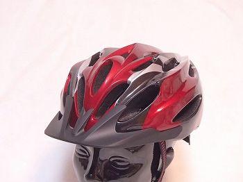 ヘルメット1500円