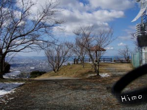 岳城若杉米の山展望