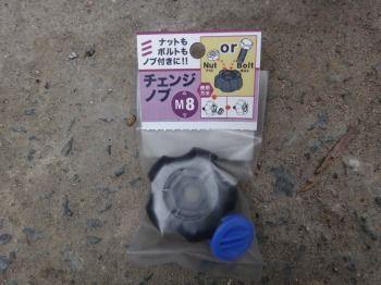 自転車二千円4