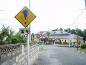 ロード志賀島10