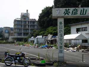 英彦山湯〜遊〜共和国