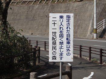 佐賀ひなまつり7