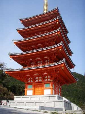 基山五重塔