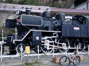 岳城若杉米の山汽車