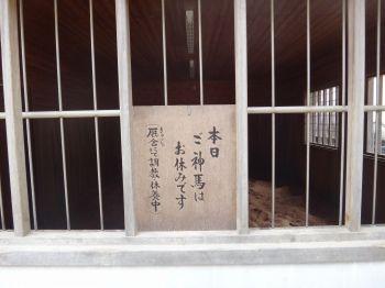 太宰府町道9
