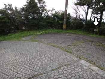 釈迦岳矢印2