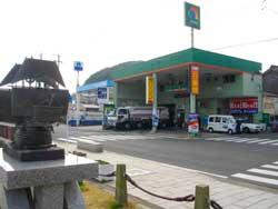 平戸で給油