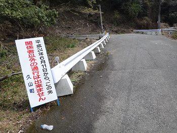 いぬなき峠 (10)
