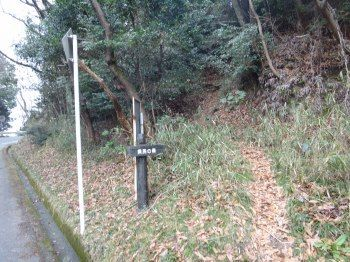 太宰府町道34