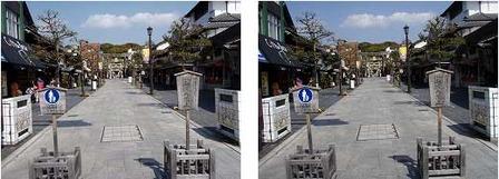 3D太宰府