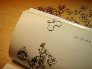 自転車クリップ2