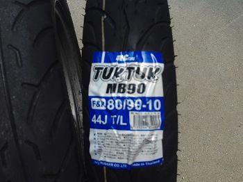 2013ビーノタイヤ (4)
