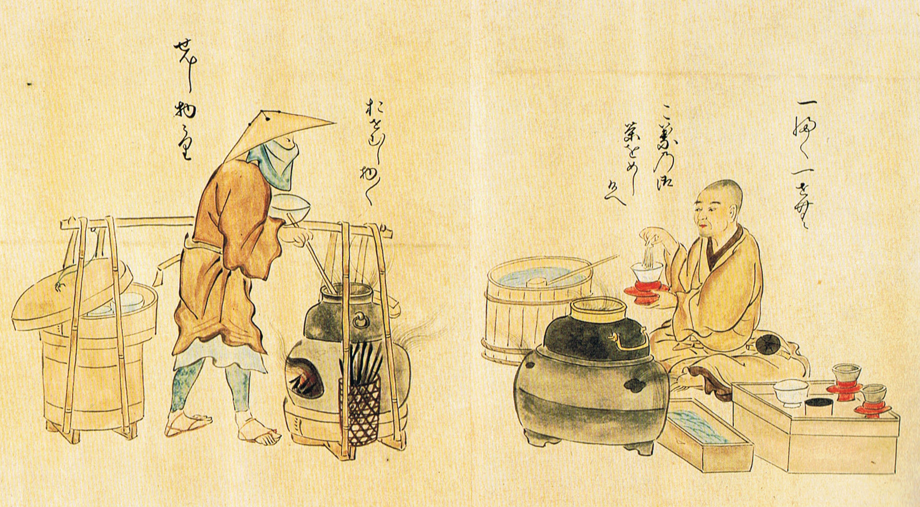 tea in japan essays on the history of chanoyu