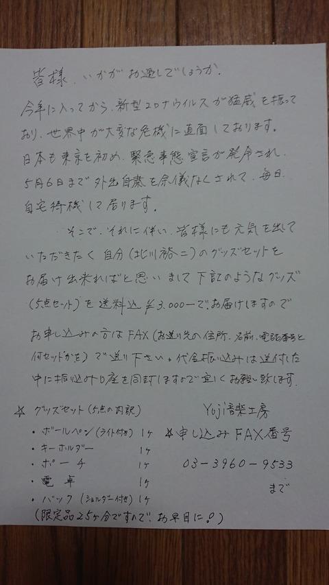 DSC_2121