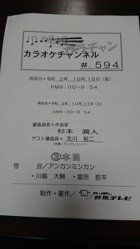 DSC_2566