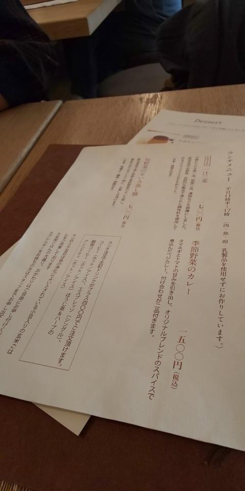 DSC_8800