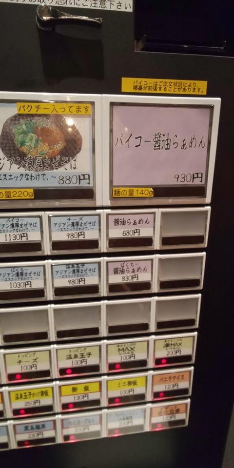 DSC_8804