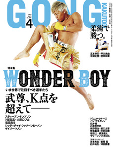 cover201604