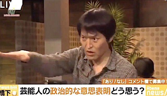 千原ジュニア「笑いで勝負できへん芸人が、そっち(政治的発言)へ行く傾向にある」