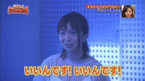 【悲報】芹那さん、5分出演しただけで炎上する!!!