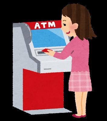 セブン銀行のATMが乙女ゲー化しお金下ろすのが恥ずかしいことにwwwwwwwww