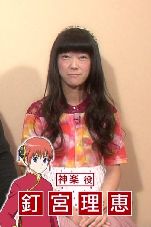 【画像】釘宮理恵さん、かわいいwwwwwwwww