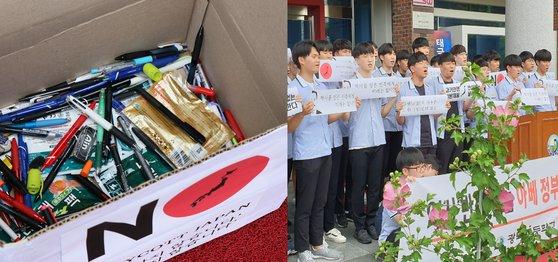 【悲報】韓国の高校、生徒たちに日本製のボールペンを捨てさせる