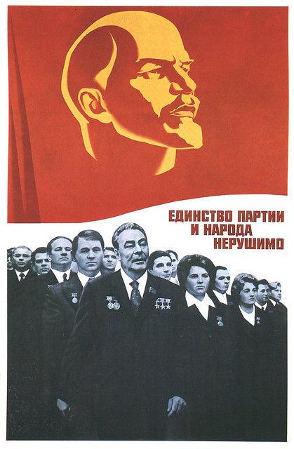 共産主義の思想壮大杉ワロタwwww資本主義()