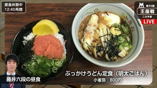 ワイ香川県民、800円のうどん定食が安いと聞いて震える