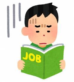 29歳、アルバイトで月8万円くらい稼ぎたいんやが