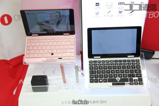 【画像】ノートパソコンまで中国の時代!?究極のネットブック『OneMix2s』と『OneMix3』が日本国内で発表会wwwwww