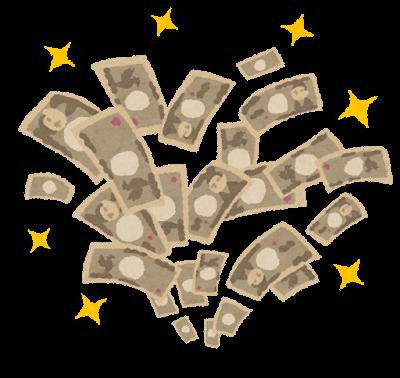 謎の勢力「結婚式の祝儀は3万円が当然」