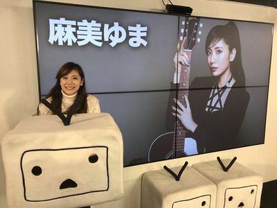 【画像】元セクシー女優の麻美ゆま「ステージで歌っていることは奇跡」…卵巣の境界性悪性腫瘍から復帰