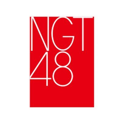 【暴露】NGT山口真帆「松村取締役に謝罪を要求された。拒んだら他メンバーに代読させると言われた」